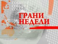 Последние события в Белоярском районе